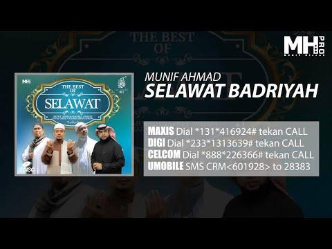 Munif Ahmad - Selawat Badriyah (Official Music Audio)