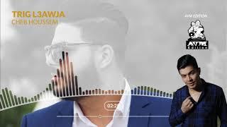 Cheb Houssem - Trig L3awja avec La Colombe ( AVM EDITION)