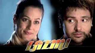 Amrinder Gill - Laazmi Dil Da Kho Jaana - Goreyan Nu Daffa Karo - Latest Punjabi Songs 2015