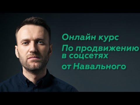 Некоммерческий маркетинг Навального | #SokolAsk Episode 8