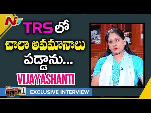 Congress Star Campaigner Vijayashanti Exclusive Interview | Point Blank | Full Video | NTV