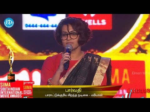 SIIMA 2014 || Best Actress Critics in Tamil || Parvathy