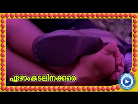 Malayalam Movie - Ezham Kadalinakkare - Part 8 Out Of 27 [Soman, Seema] [HD]