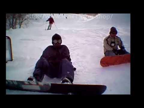 かぐら・みつまた・田代スキー場へ