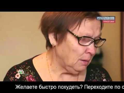 Банда отбирает квартиры. Чёрные риелторы травят россиян. Новости России сегодня.