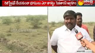 AP Govt Real Estate Business on Farmer lands in Amaravathi || Sakshi TV