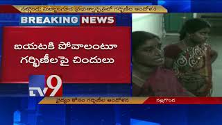 Couple die in car accident at Aler in Yadadri district
