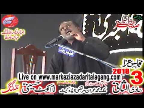 3 jamdi us Sani 2018 talagang Zakir Ameer Hussain Jafri