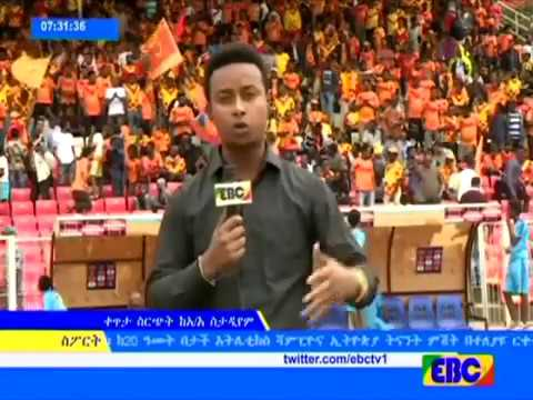 Sport Afternoon News from EBC  July 01 2017