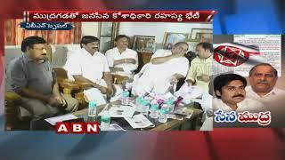 Pawan Kalyan to meet Mudragada Padmanabham?