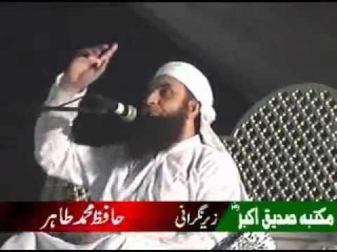 Maulana Tariq Jameel in Arifwala 5 of 12
