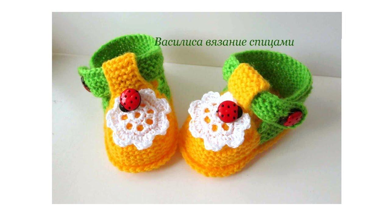 Вязаные спицами туфельки для малышек Ежевика - Modnoe 15