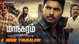 Maanagaram - 1min Trailer