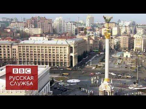 Кто стрелял на Майдане: фильм-расследование Би-би-си