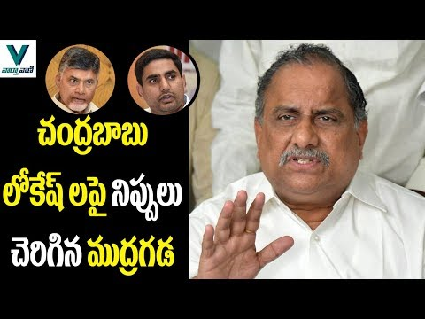 Mudragada Padmanabham Writes Letter Another to CM Chandrababu - Vaartha Vaani