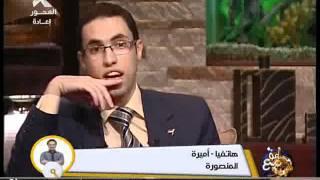 حلقة د رامي اسماعيل عن الحمي الروماتيزمية ع القلب