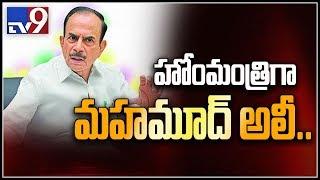 Mahmood Ali appointed as Telangana Home Minister