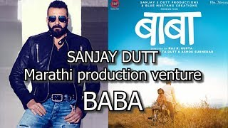 Sanjay Dutt Unveils Teaser of his Marathi production venture Baba