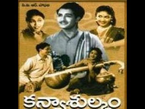 NTR-Kanya Sulkam-Telugu Full Length Movie-HD