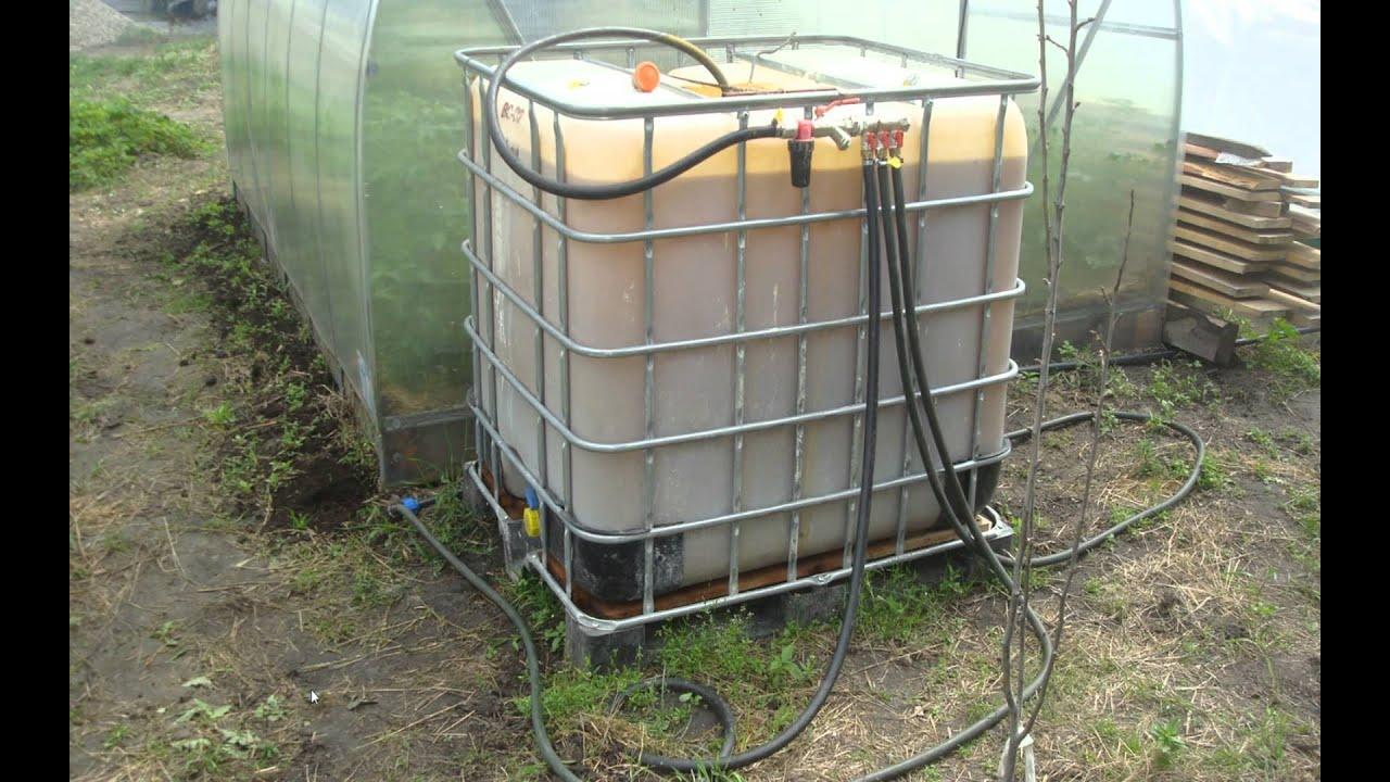 Емкость для полива на 1000 литров своими руками 47