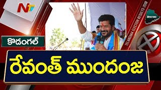 Revanth Reddy Leads In Kodangal Ballot Polling   #TelanganaElectionResults