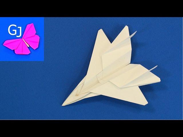 Видеоурок оригами истребитель