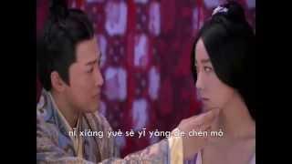 Trailer The Virtuous Queen of Han