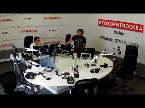 Программа Алексея Гудошникова 19 июня 2018