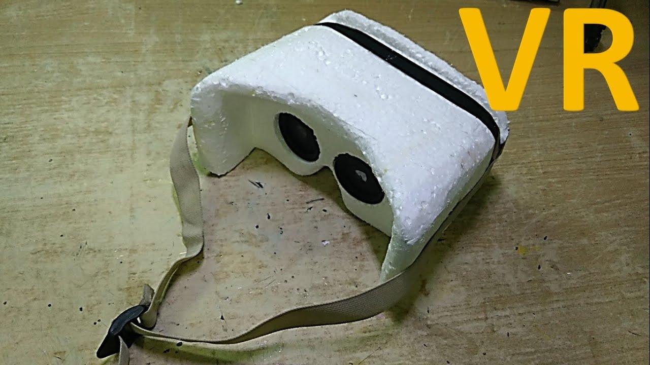 Шлем для виртуальной реальности 27