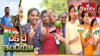 Youth andamp; Childrenand#39;s Waiting For ICC Cricket World Cup 2019 Match | hmtv