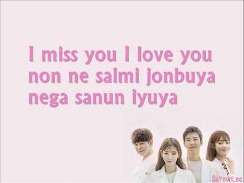 Jung Yup OST Doctors EASY LYRICS