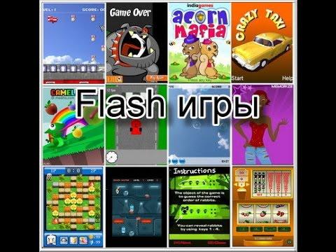 Онлайн игра Игоровой автомат Морской бой из раздела флеш игр игровые автома