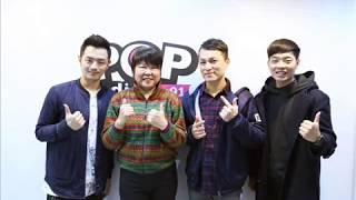 2018 03 23《POP搶先爆》黃光芹 專訪 媒體人 狄志偉 網紅團體《Why not》