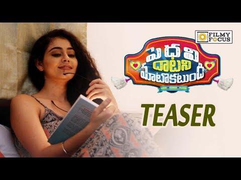 Pedavi Datani Matokatundhi Movie Teaser || Ravan, Payal Wadhwa - Filmyfocus.com
