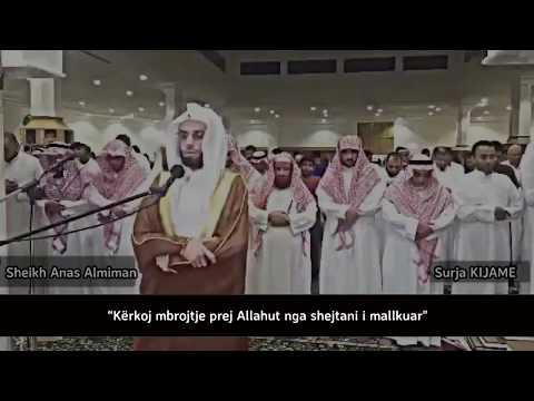 Sheikh Anas Al Miman - Surja Kijame