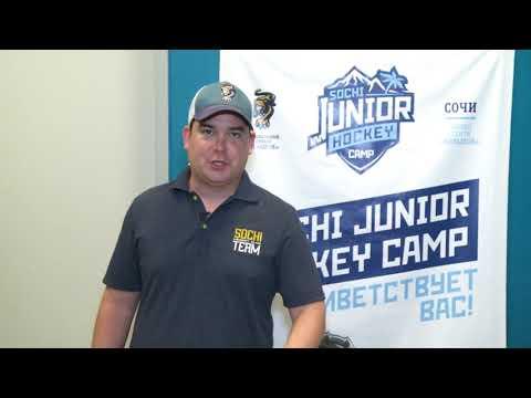 Нолан Хоу поздравляет с Днём хоккея!