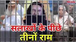 Terrorism Madarse Se Sikhaya Jaata Hai  Ya Aashram Se?