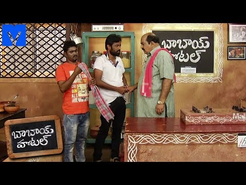 Babai Hotel 9th November 2018 Promo - Cooking Show - Raja Babu,Jabardasth Jithender