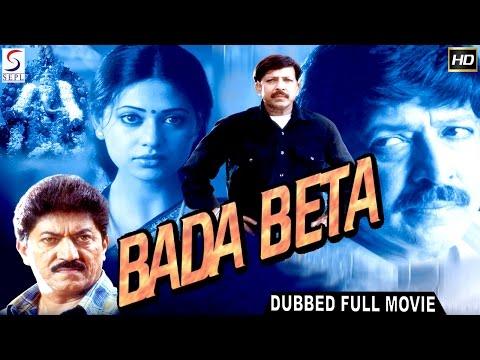 Bada Beta - Full Length Action Hindi Movie