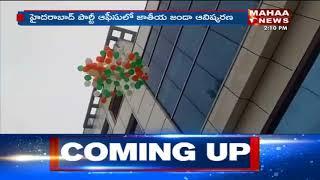 Janasena Chief Pawan Kalyan Hoists Flag in Party Office | Hyderabad