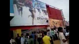 Thalaiva - SITUATION OF RAKKI CINEMAS ON THALAIVA RELEASE !