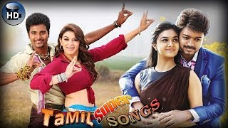 New Upload 2017 | Tamil Super Scene Songs | Tamil Latest Hit Songs 2017 | Latest Tamil Video Songs