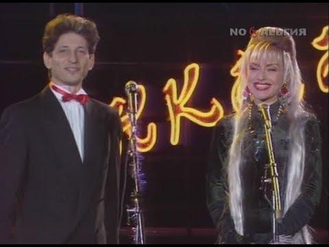 Хит парад Останкино 1992 года.