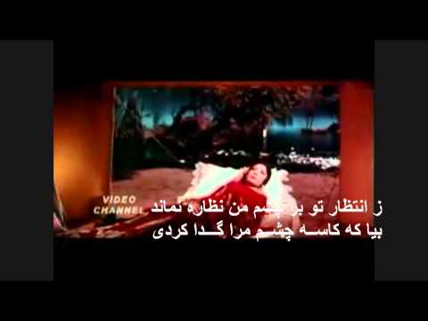 Pakiza..hindi Film Song..bargardan ..malalai Shabnam..milad Sharif video