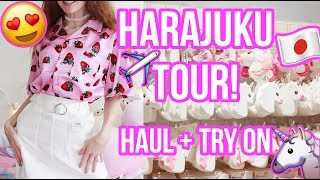 SHOPPING IN HARAJUKU! HAUL & TRY ON