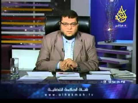 حملة لشباب المسلمين لرجوع لشيخ وجدى غنيم الى مصر وإسقاط جميع الاحكام
