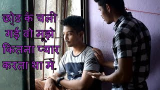 Very Heart Touching Love Story | Sad Love Story | Painful Love Story | Hindi Best Sad Songs