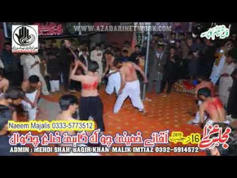 Zanjeer Gahi Gufanwala 16 Rajab 2019 Gahi Chakwal