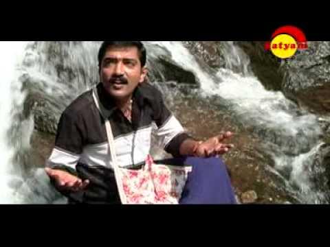 ശ്രീ ശബരീശാ... പമ്പാവാസാ.. video