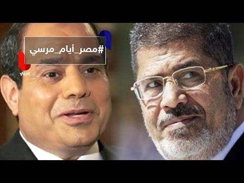 فيديو: تعرف على الفرق بين مرسي والسيسي حسب المصريين
